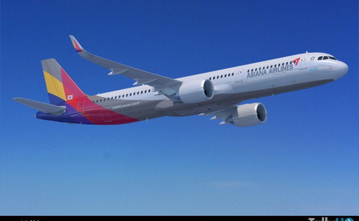 Asiana Airlines ordena A-321Neo