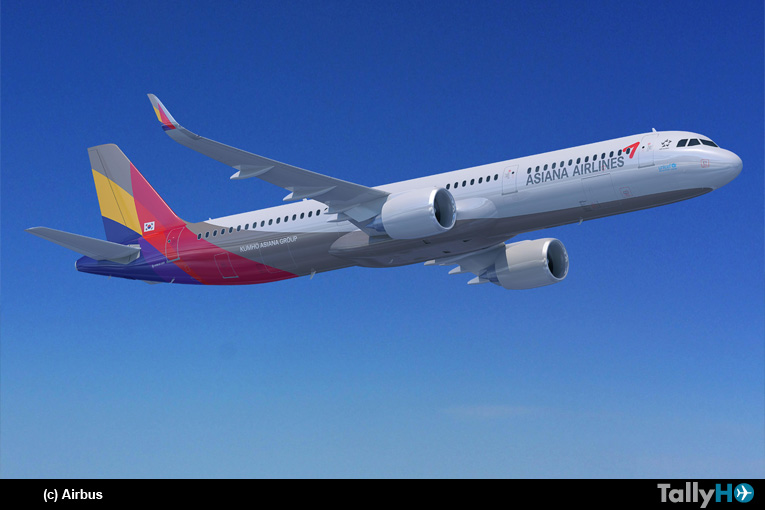 aviacion-comercial-asiana