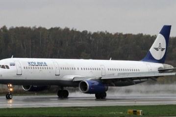 Airbus A-321 de aerolíneas Kogalymavia explota en el aire en el sector del Sinaí con 224 pasajeros