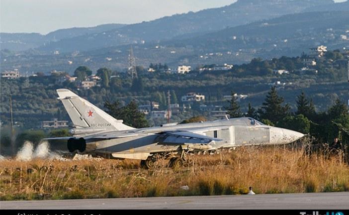 Avión ruso, Sukhoi SU-24 fue derribado por F16 de Fuerza Aérea Turca