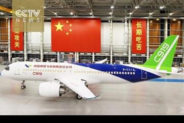 Roll Out del COMAC C-919 en Shangai, China