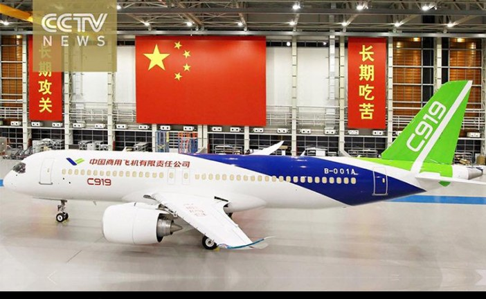 Roll Out del COMAC C-919 en Shangai, China