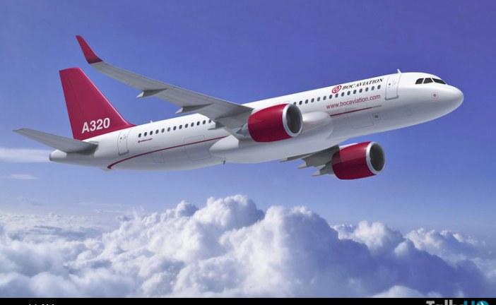 BOC Aviation encarga 30 aviones de la Familia A320