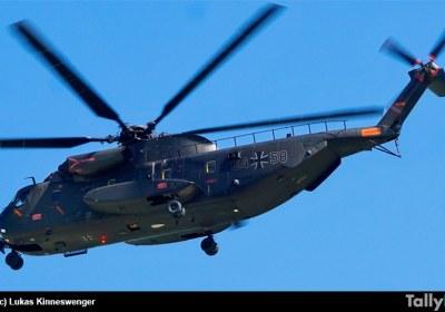 th-60-aniversario-fuerza-aerea-alemania-03