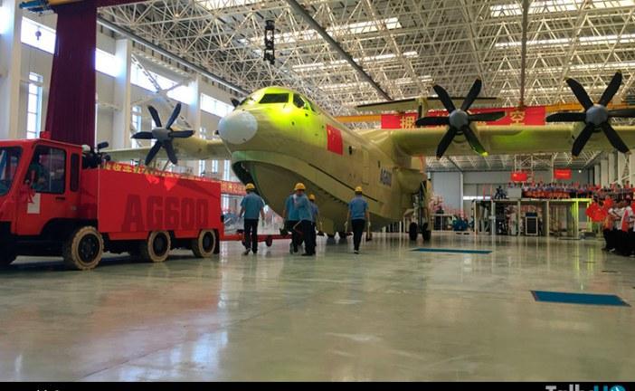 China presentó avión AG600 el anfibio más grande en la actualidad
