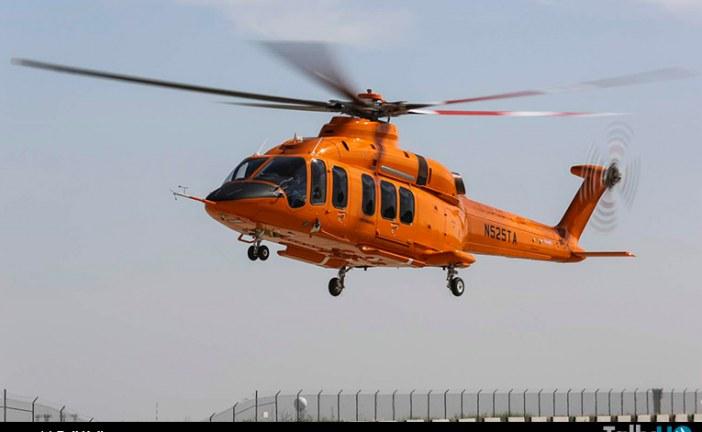 Helicóptero Bell 525 se estrella durante vuelo de prueba