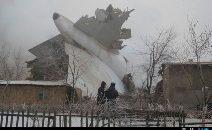 Se estrella Boeing 747 de MyCargo Airlines en Kirguistán
