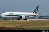 Aerolínea Alitalia nuevamente en crisis y entra en proceso de administración extraordinaria
