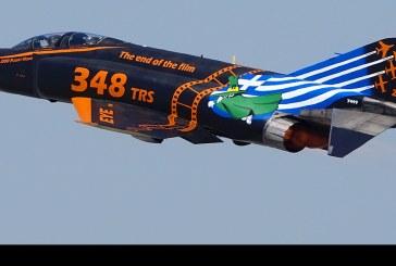 Adiós a los RF-4E Phantom de la Fuerza Aérea Helénica