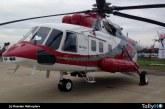 Helicóptero Mi-171A2 estaría listo para las entregas comerciales