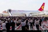 Inaugurado Centro Airbus para acabado y entrega del A330 en China