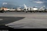 Dos años de operaciones de las Fuerzas Aeroespaciales Rusas en Siria