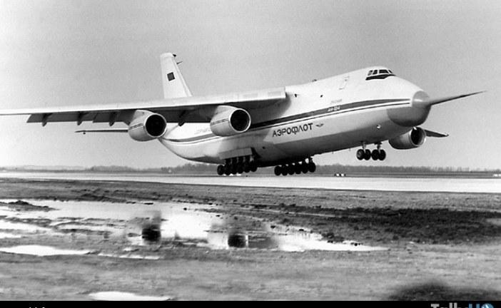 El gigante Antonov AN-124 Ruslan cumplió 35 años desde su primer vuelo