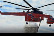 Medios aéreos en la lucha contra incendios en Chile temporada 2019