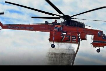 El increíble S-64F Aircrane de Erickson