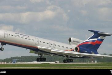 50 aniversario del primer vuelo del Tupolev TU-154