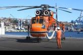 Ya se encuentran en Chile dos versátiles y eficientes helicópteros S-64 Erickson Aircrane de combate contra incendios