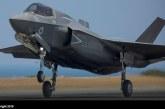 Bautismo de fuego de los F-35B Lighting II del Reino Unido