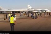 Despliegue de largo alcance de bombarderos Tupolev Tu-160 Blackjack a Sudáfrica