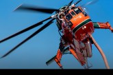 Ecocopter trae a Chile helicópteros de refuerzo para temporada de incendios forestales