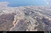 Fuerza Aérea colabora en monitoreo de incendios en Valparaíso