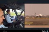 Airbus realiza primer despegue totalmente automático basado en visión por reconocimiento de imágenes