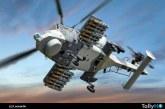 Leonardo AW159 Wildcat realizó con éxito primeros disparos del misil Martlet
