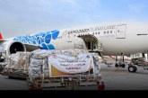 Emirates lanza un puente aéreo entre Dubái y el Líbano para brindar apoyo a Beirut