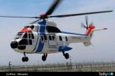 Nakanihon Air refuerza sus capacidades de transporte con nuevo pedido de H215
