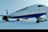 La aerolínea Icelandair voló por segunda vez a la Antártica ahora con un Boeing 767