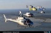 Airbus Helicopters invita a otras industrias a unirse al Grupo de usuarios de combustible de aviación sostenible