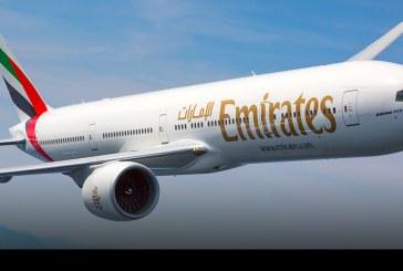 Disfrute este nuevo año con My Emirates Pass