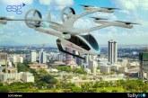 Eve de Embraer y Kenya Airways se asocian en el futuro de la movilidad aérea urbana