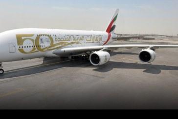 Emirates lanza esquemas especiales para conmemorar el 50 aniversario de los EAU